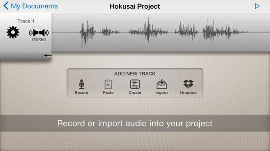 hokusai app para editar musica en ios